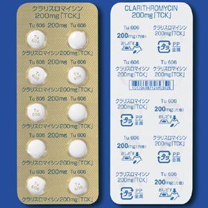 クラリスロマイシン錠200「TCK」 100錠(PTP)