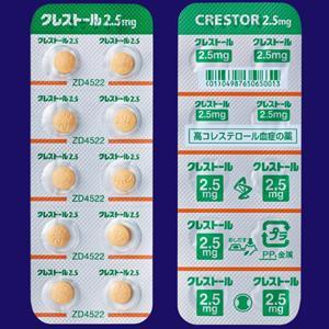 クレストール錠2.5mg 50錠(10錠×5)