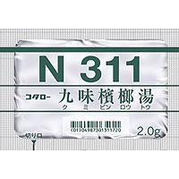 コタロー九味檳榔湯エキス細粒(N311):2.0g×42包(14日分)