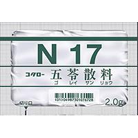 コタロー五苓散料エキス細粒(N17):2.0g×42包(14日分)