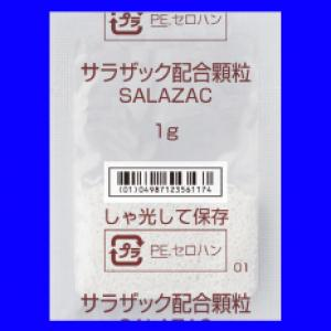 サラザック配合顆粒:1g×120包