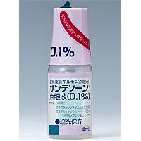 デキサメタゾン 口腔 用 軟膏 デキサメタゾン軟膏口腔用0.1%「CH」の基本情報(作用・副作用・飲み...
