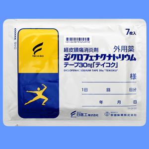 ジクロフェナクナトリウムテープ30mg「テイコク」:21枚(7枚×3袋)