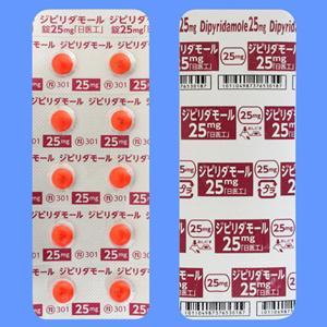 ジピリダモール錠25mg「日医工」 100錠(10錠×10)