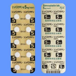シンバスタチン錠5mg「日医工」 50錠 (10錠×5)