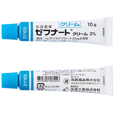ゼフナートクリーム2%:10g×10本(品薄商品・入荷に少しお時間がかかります。)