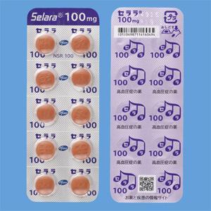 セララ錠100mg 20錠(10錠×2シート)