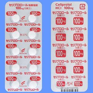 セリプロロール塩酸塩錠100mg「日医工」 100錠(10錠×10)