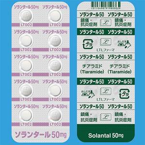 100 トミロン 錠