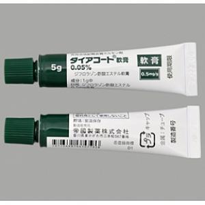 ダイアコート軟膏0.05%:5g×10