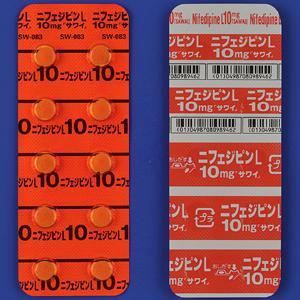 ニフェジピンL錠10mg「サワイ」 100錠(10錠×10)