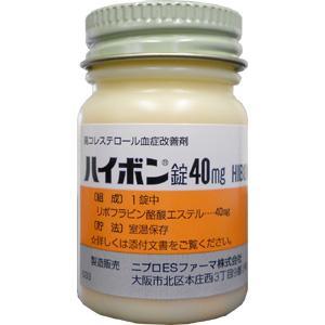 ハイボン錠40mg:100錠(バラ)