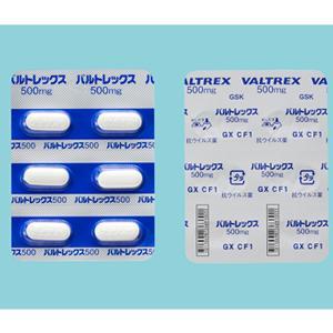 性器ヘルペス 市販薬
