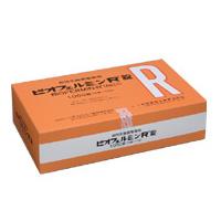 ビオフェルミンR錠:100錠(10錠×10)SP