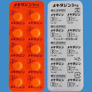 メキタジン錠3mg「トーワ」:100錠(旧販売名:ヒスポラン錠3mg)