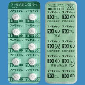 ファモチジンOD錠10mg「トーワ」:100錠(旧名称:ファモスタジンOD錠10mg)