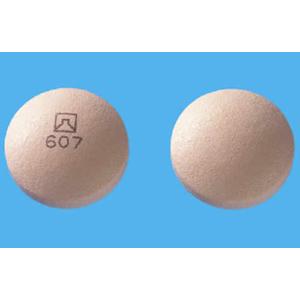 フラビタン錠5mg:100錠(PTP)