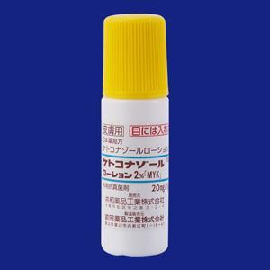 ケトコナゾールローション2%「MYK」:10g×10(旧名称:プルナローション2%)