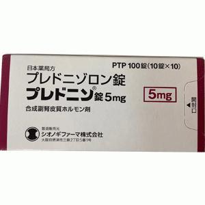プレドニン錠5mg:100錠(10錠×10)