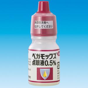 ベガモックス点眼液0.5% 5ml