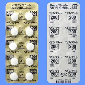 ベザフィブラートSR錠200mg「日医工」 50錠(10錠×5 PTP)