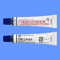 ベタメタゾン 酪酸 エステル プロピオン 酸 エステル ローション