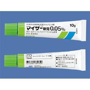 マイザー軟膏0.05%:10g×10本