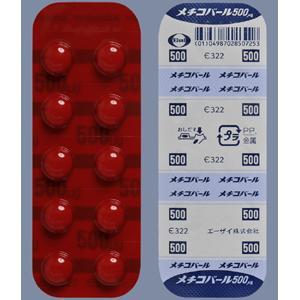 (Mec)メチコバール錠500μg:100錠(PTP)