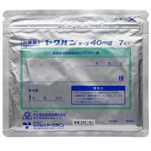 ヤクバンテープ40mg:21枚(7枚×3袋)