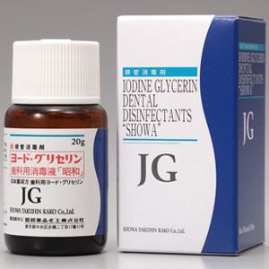 消毒 グリセリン