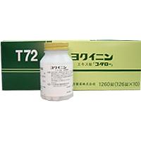 ヨクイニンエキス錠「コタロー」:126錠×2瓶