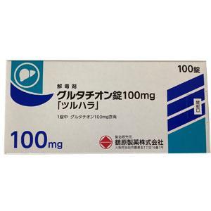 グルタチオン錠100mg「ツルハラ」:100錠(旧販売名:ランデールチオン錠100mg)