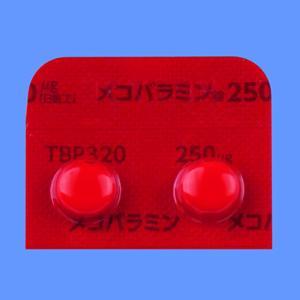 (Mec)レチコラン錠250μg:100錠