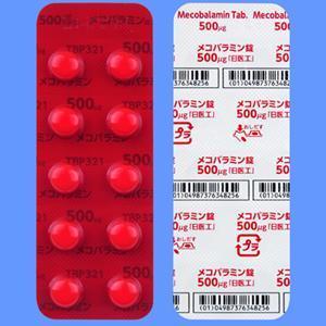 (Mec)レチコラン錠500μg:100錠