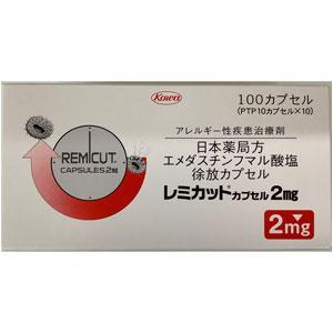 レミカットカプセル2mg:100カプセル(PTP)|Family Pharmacy Global