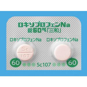 (Lox)ロキソプロフェンNa錠60mg「三和」:100錠(10錠×10)PTP(レトラック錠60mg)