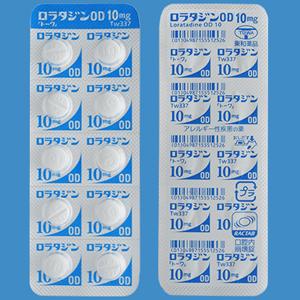 ロラタジンOD錠10mg「トーワ」:20錠(10錠×2)