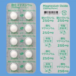 酸化マグネシウム錠250mg「マイラン」:100錠