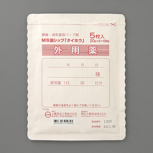 サリチル酸 メチル 湿布