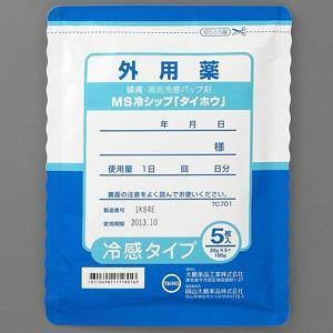 MS冷シップ「タイホウ」:100g(20g×5枚)