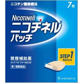 ■ニコチネルパッチ20:7枚入