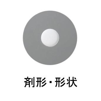 ■ガスター10 S錠:12錠入