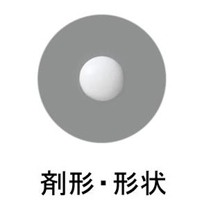 ■ガスター10:6錠入