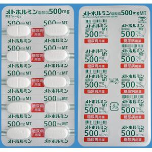 メトホルミン塩酸塩錠500mgMT「トーワ」 50錠