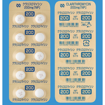 クラリスロマイシン錠200mg「NP」 50錠(10錠×5シート)