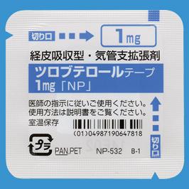 ツロブテロールテープ1mg「NP」 28枚(1枚×28)