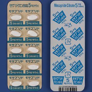モサプリドクエン酸塩錠5mg「サワイ」:100錠(10錠×10)入