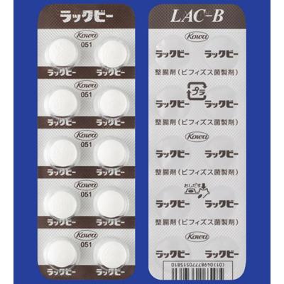 ラックビー錠:PTP100錠(10錠×10)