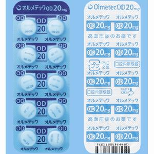 オルメテックOD錠20mg:50錠入