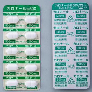 カロナール錠500:100錠(PTP)